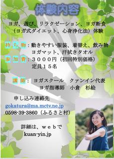 E1D5009B-E0B9-4BC0-BA8A-9FC4621E025A.jpg